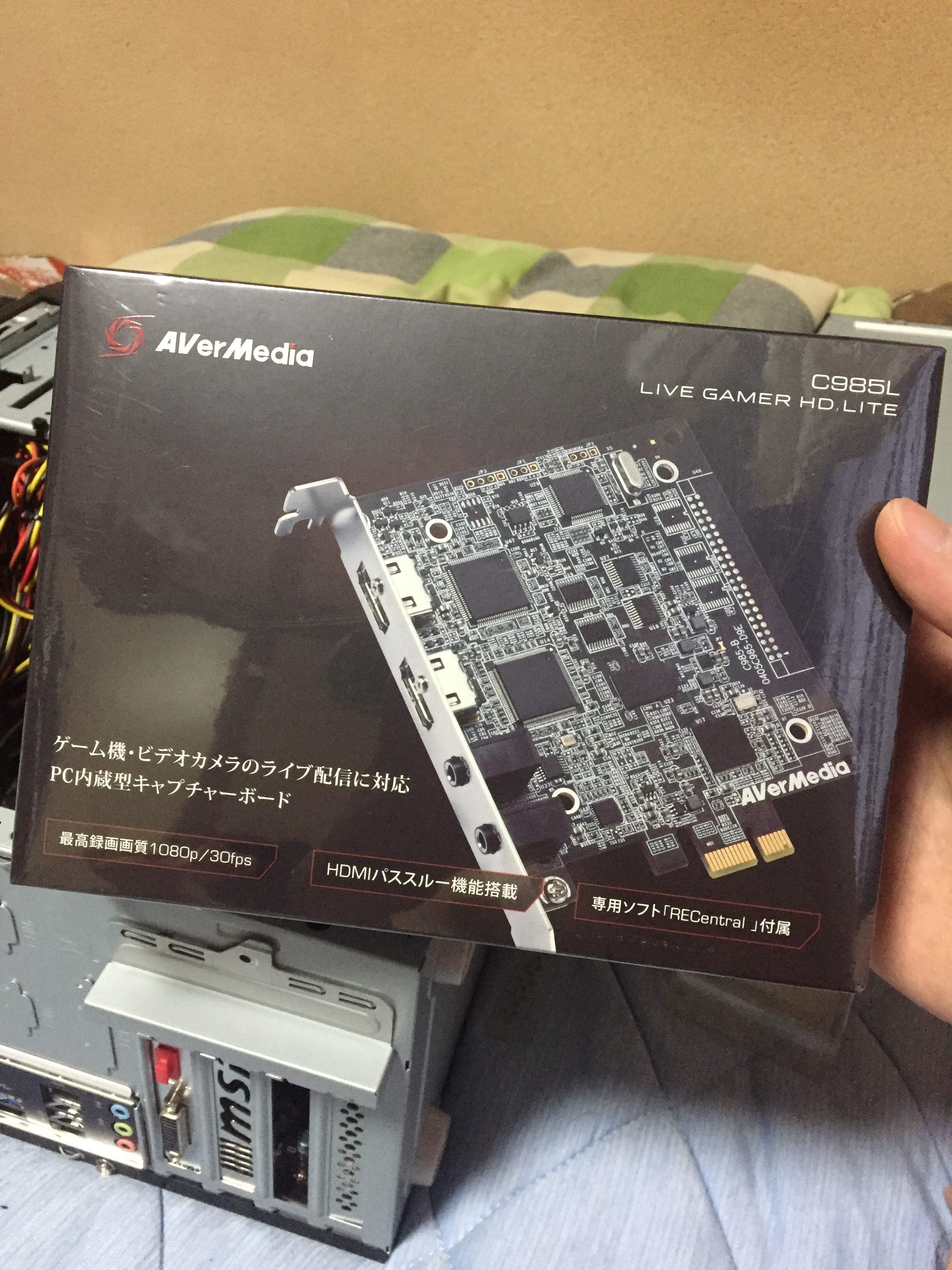 AVerMediaのゲームキャプチャーをパソコンにつけた話