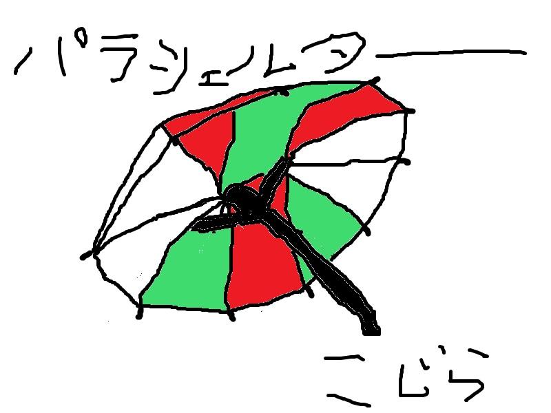 [スプラトゥーン2]パラシェルター(傘) 評価 考察 使い方