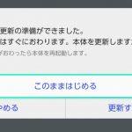 Nintendo Switch本体に録画機能追加!動画の画質について検証