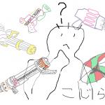 [スプラトゥーン2]ジャイロ感度とブキの選び方(強くて使いやすいブキとは)