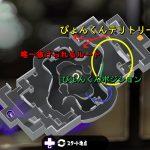 [スプラトゥーン2]今更だけどスプラ甲子園オンライン予選でのプロチーム(Libalent Calamari)の戦い方を考察