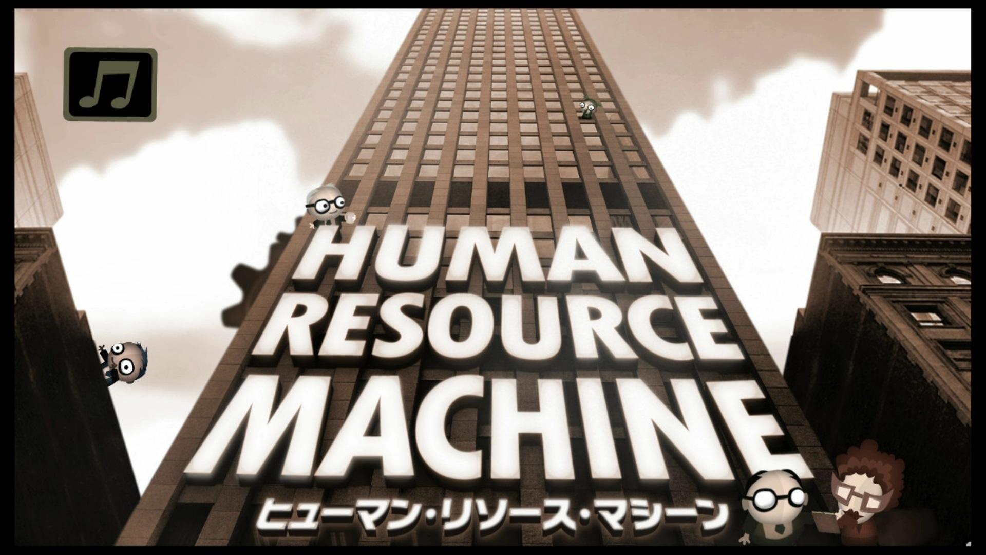 [ヒューマンリソースマシーン]IT企業内定者におすすめ!初心者でも簡単にプログラミングの基礎を学べるゲーム